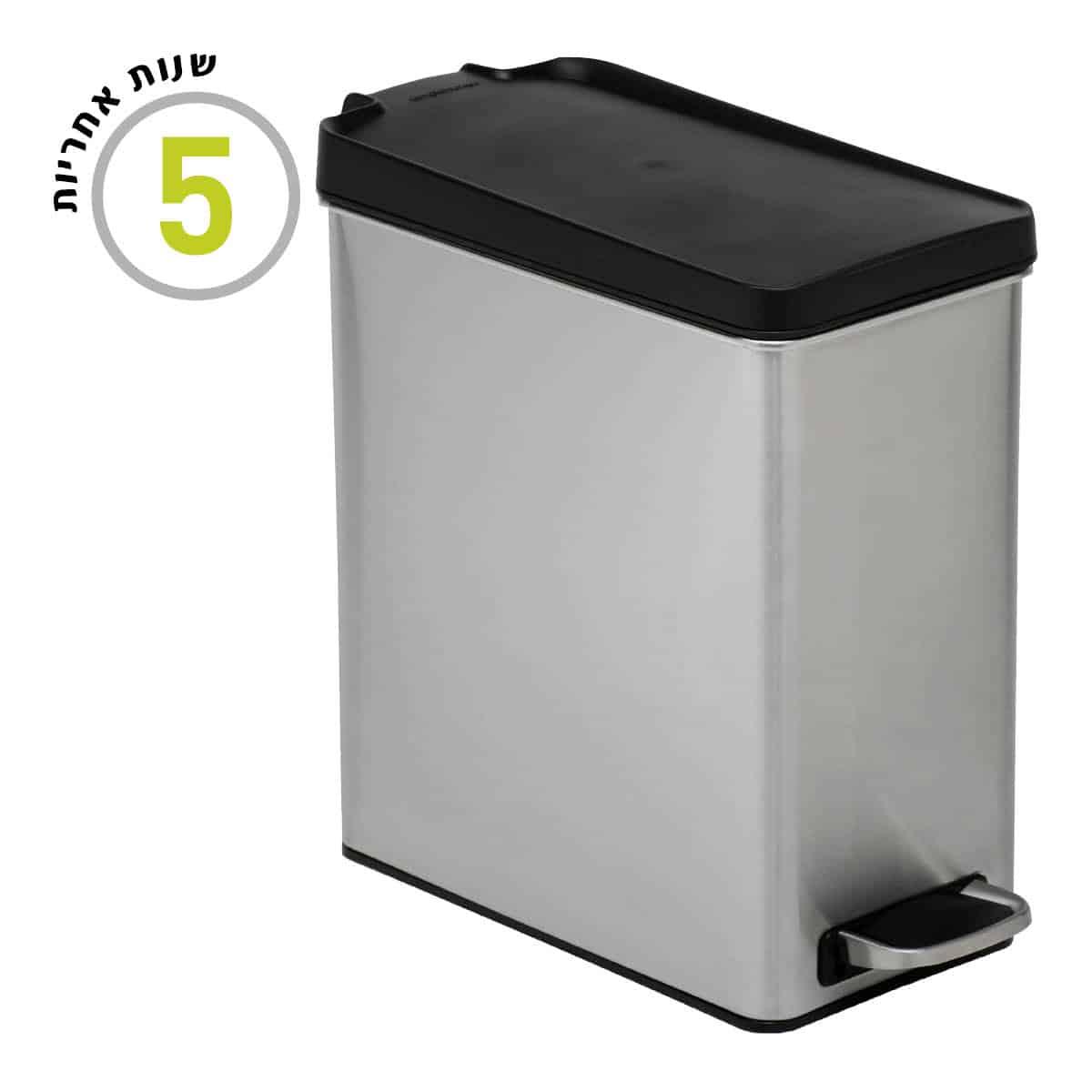 פח מלבני דוושה מכסה פלסטיק נירוסטה מאט 10 ל'